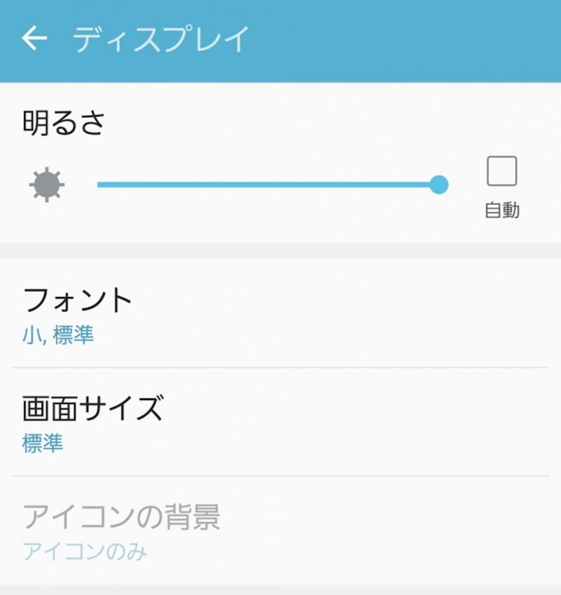 スクリーンショット 2016-07-04 14.34.58