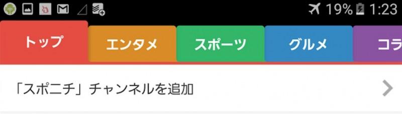 スクリーンショット 2016-07-02 01.28.13