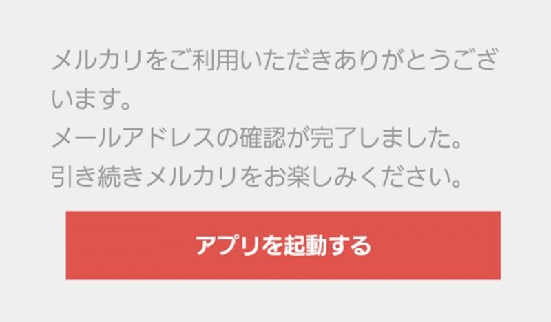 スクリーンショット 2016-07-04 23.20.45
