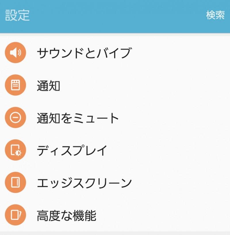 スクリーンショット 2016-07-04 14.34.47