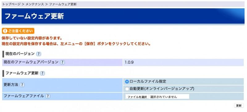 スクリーンショット 2016-07-07 21.51.32