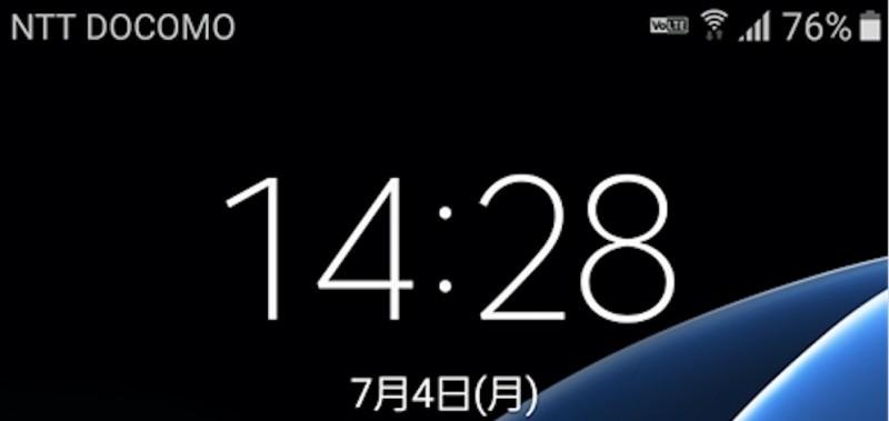 スクリーンショット 2016-07-04 14.38.10