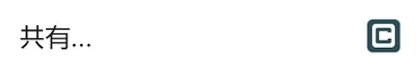 スクリーンショット 2016-07-04 17.03.28