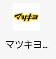 スクリーンショット 2016-07-19 20.51.58
