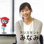 バッファローYouTube動画のアシスタント「みなみ(竹内美波)」さんが可愛い件