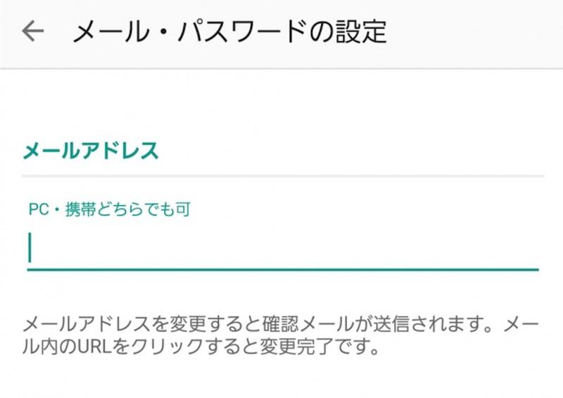 スクリーンショット 2016-07-04 23.20.01