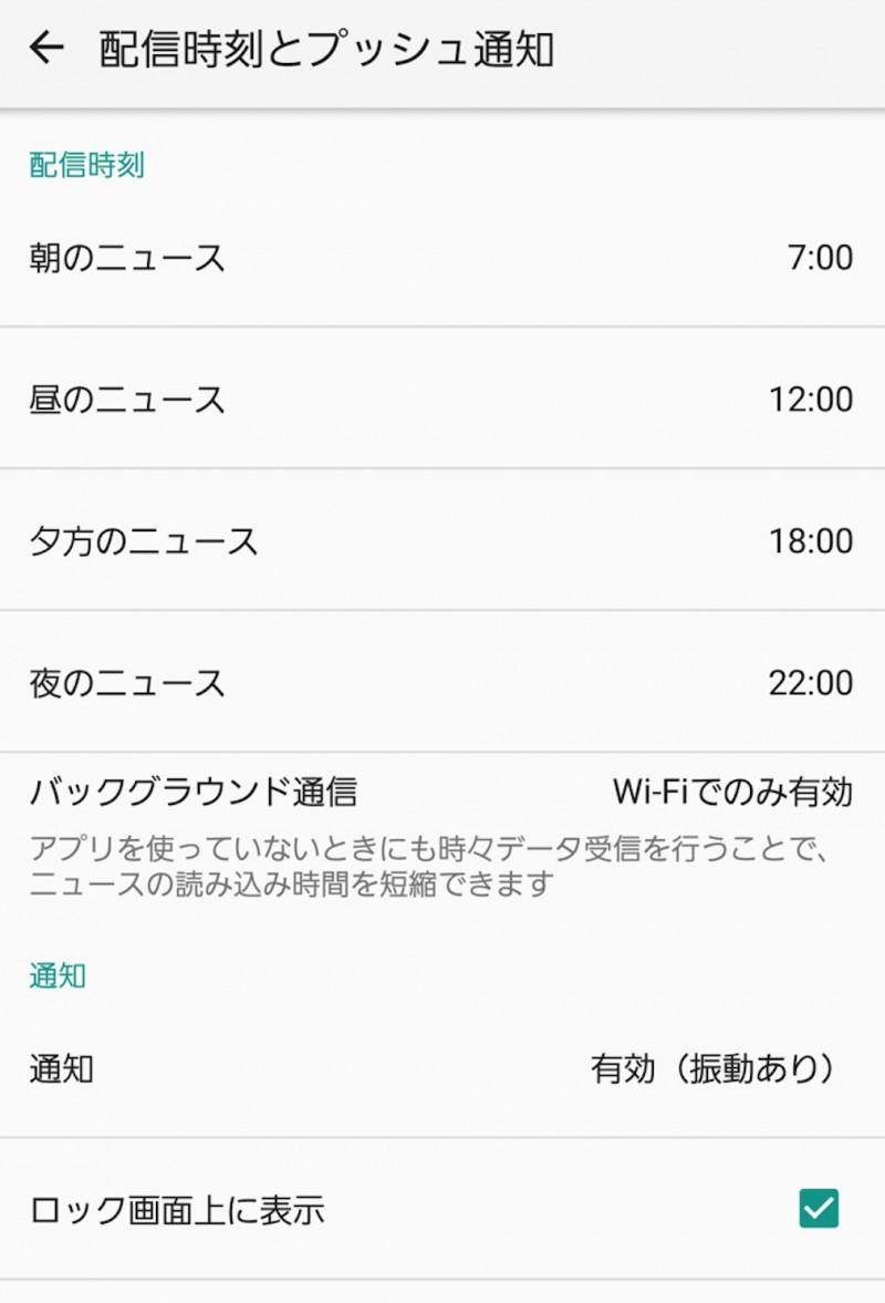 スクリーンショット 2016-07-02 00.10.19
