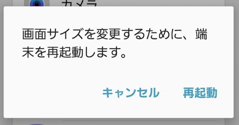 スクリーンショット 2016-07-04 14.35.32