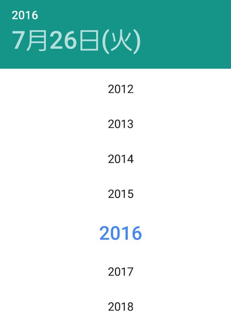 スクリーンショット 2016-07-26 20.20.57