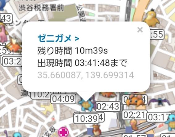 スクリーンショット 2016-08-31 03.33.17