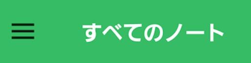 スクリーンショット 2016-08-30 20.08.57