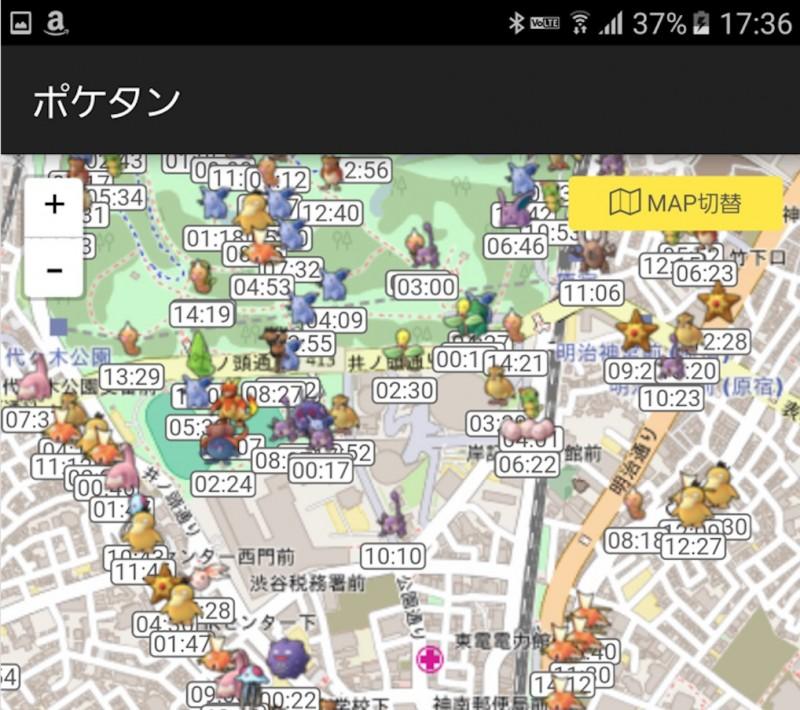 スクリーンショット 2016-08-31 17.36.56
