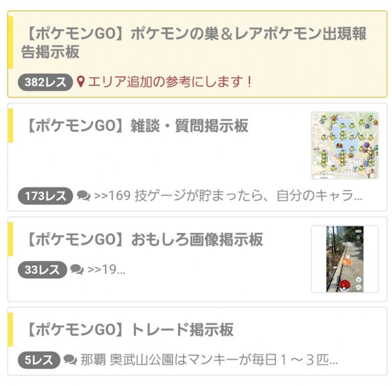 スクリーンショット 2016-08-31 03.59.54