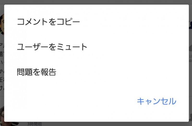 スクリーンショット 2016-08-15 12.52.25