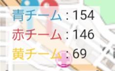 スクリーンショット 2016-08-31 04.41.06