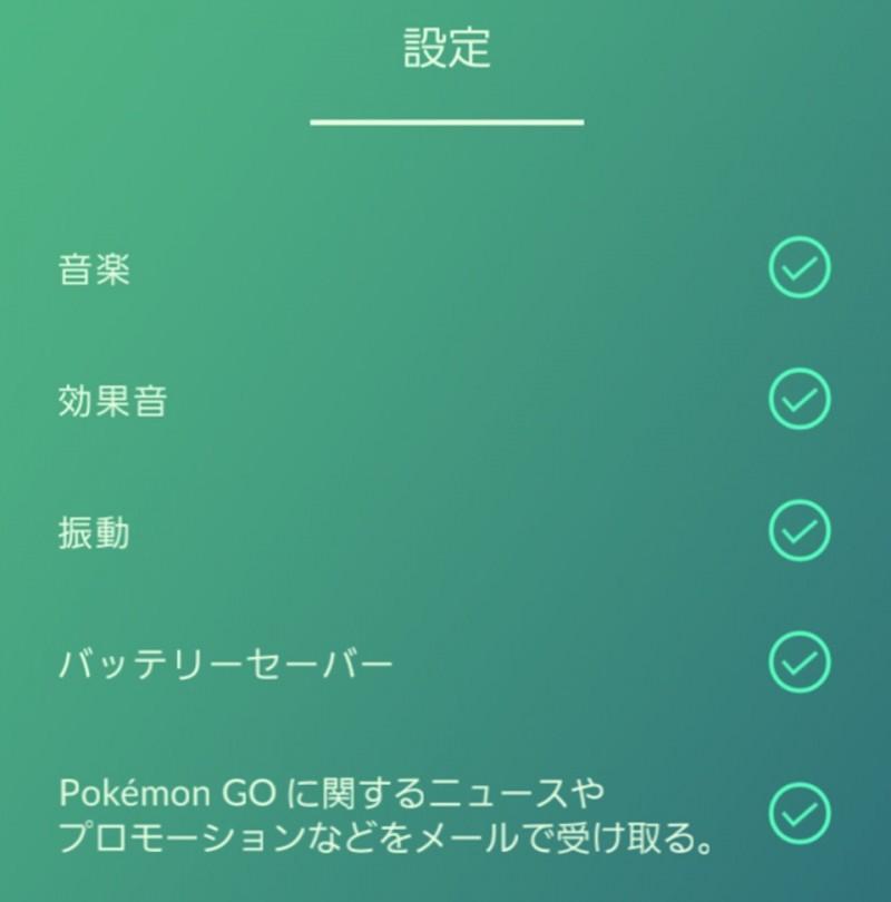 スクリーンショット 2016-08-09 01.07.25