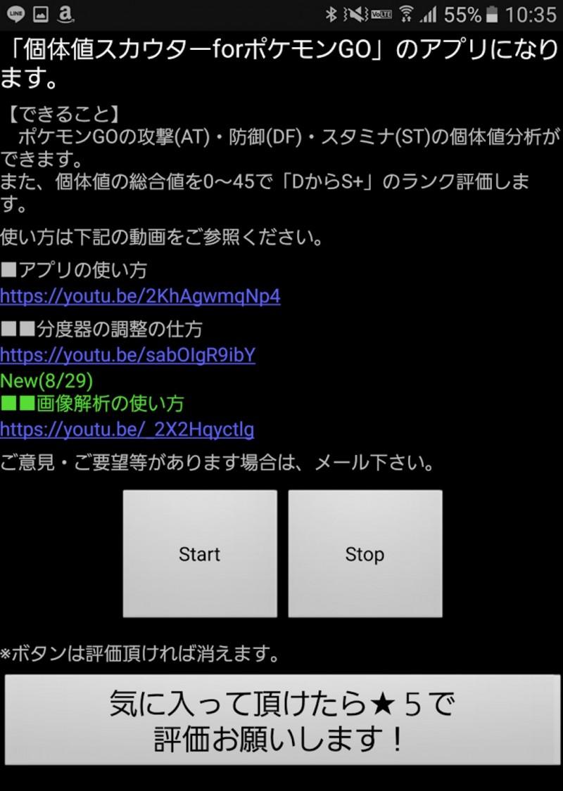 スクリーンショット 2016-09-01 10.44.58
