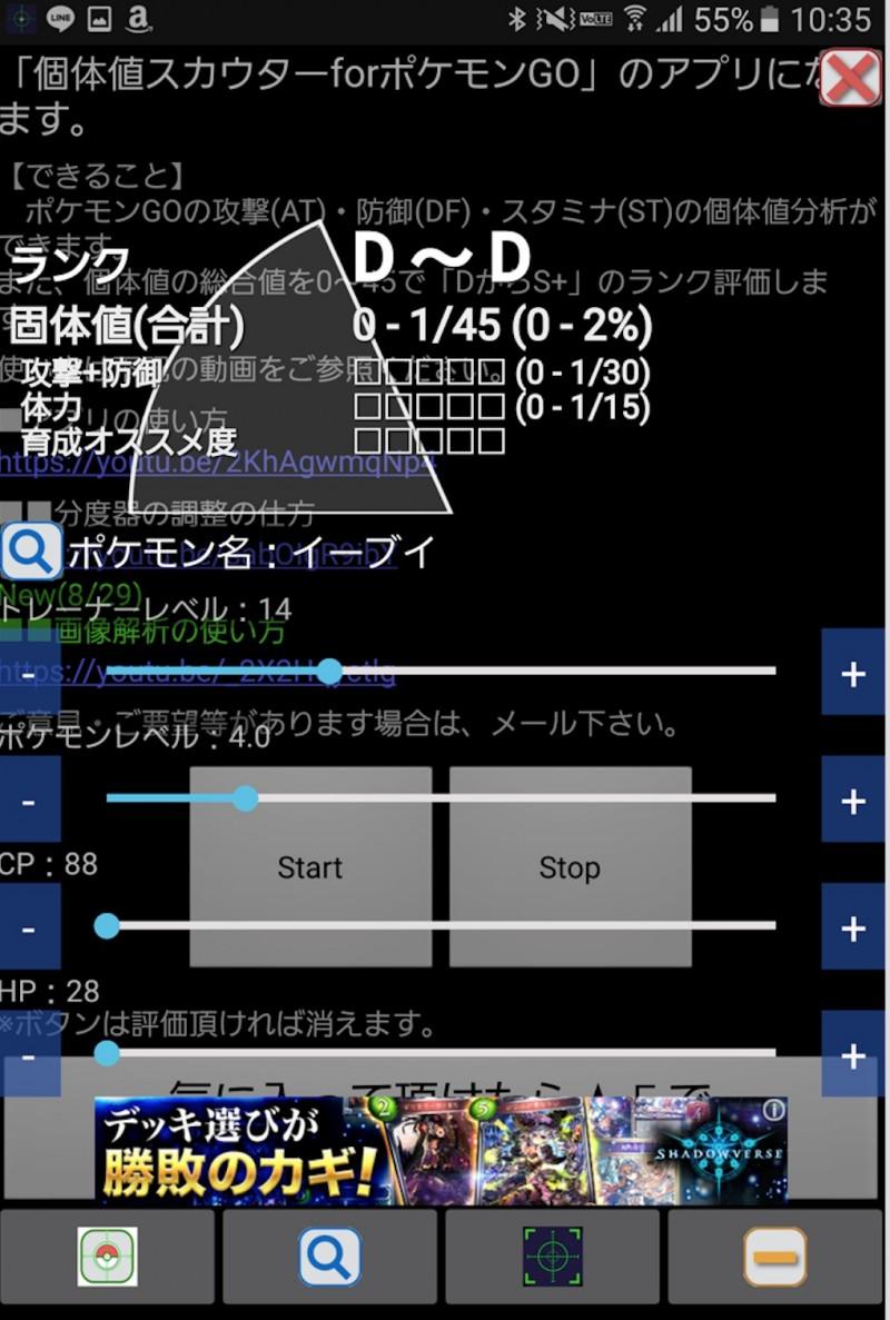 スクリーンショット 2016-09-01 10.45.16