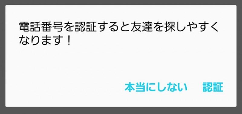 スクリーンショット 2016-09-05 10.10.19