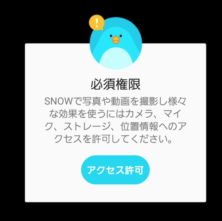スクリーンショット 2016-09-05 10.10.59