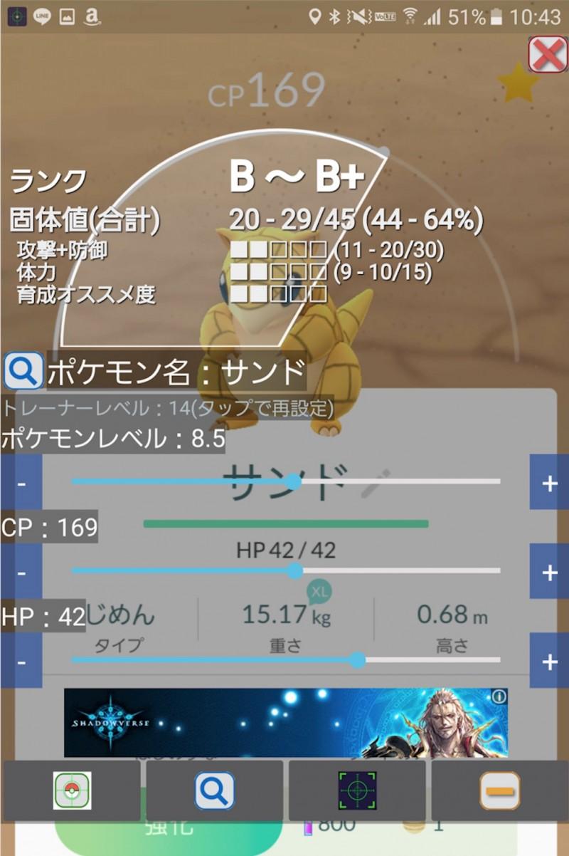 スクリーンショット 2016-09-01 10.50.23