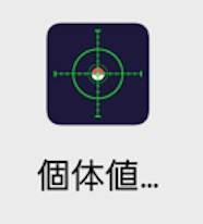 スクリーンショット 2016-09-01 10.44.49