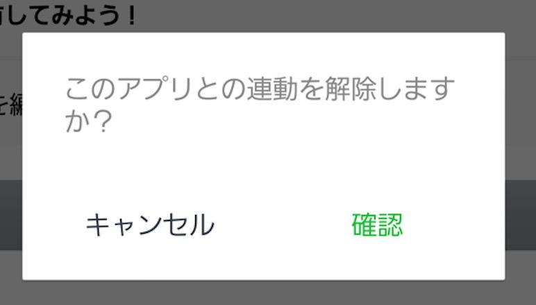 スクリーンショット 2016-09-07 07.59.28