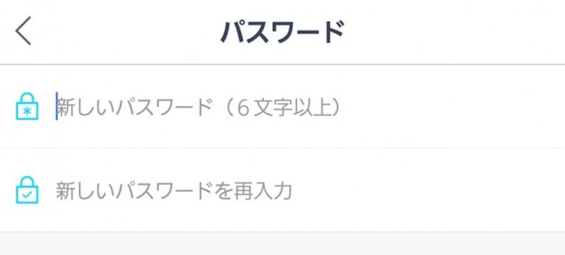 スクリーンショット 2016-09-07 07.47.48