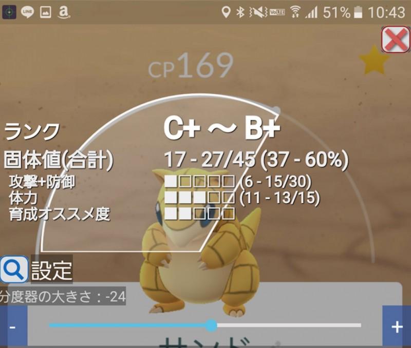 スクリーンショット 2016-09-01 10.50.13
