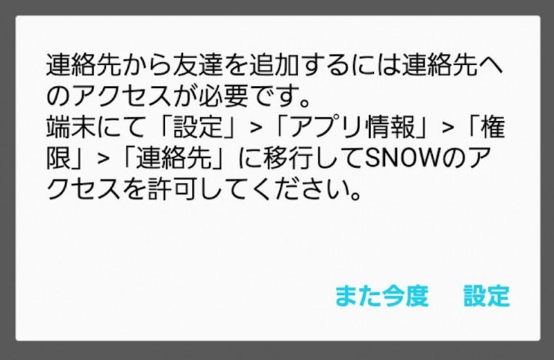 スクリーンショット 2016-09-07 08.49.37