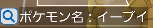 スクリーンショット 2016-09-01 10.48.45