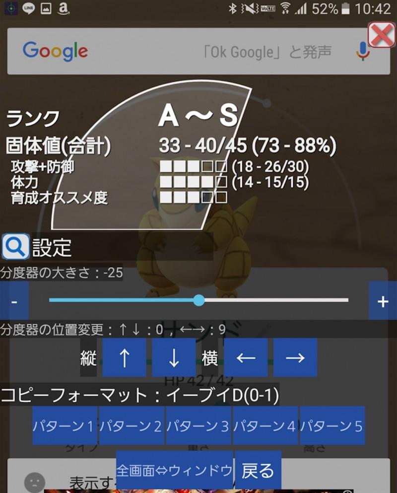 スクリーンショット 2016-09-01 10.49.45