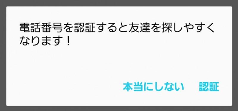 スクリーンショット 2016-09-07 08.49.10