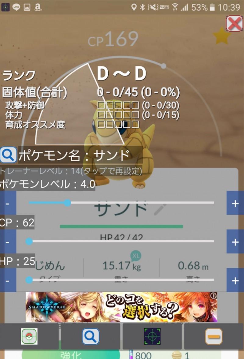 スクリーンショット 2016-09-01 10.49.17