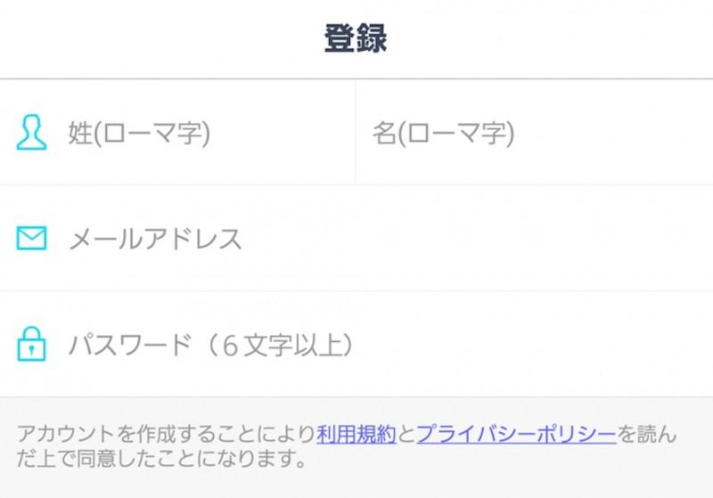 スクリーンショット 2016-09-07 08.48.39