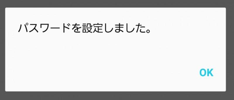 スクリーンショット 2016-09-07 07.47.56