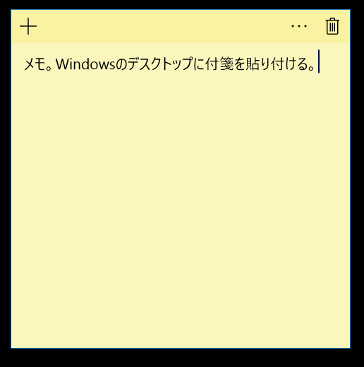 2016-12-24_101229
