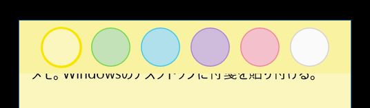 2016-12-24_101240