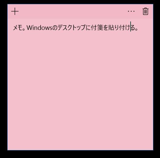 2016-12-24_101256