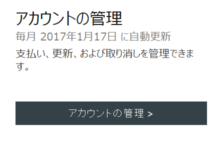 2017-01-03_181521