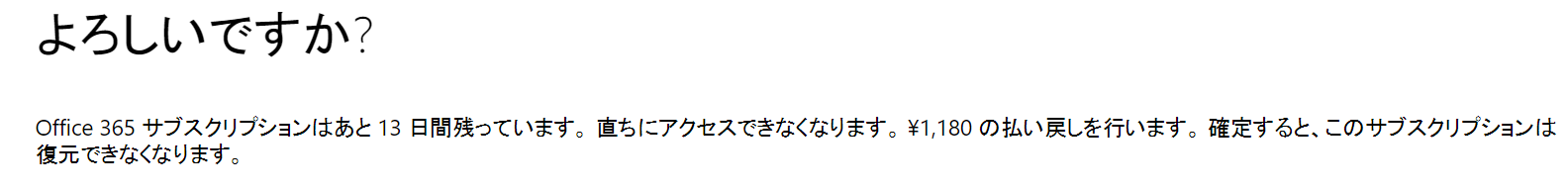 2017-01-03_181719