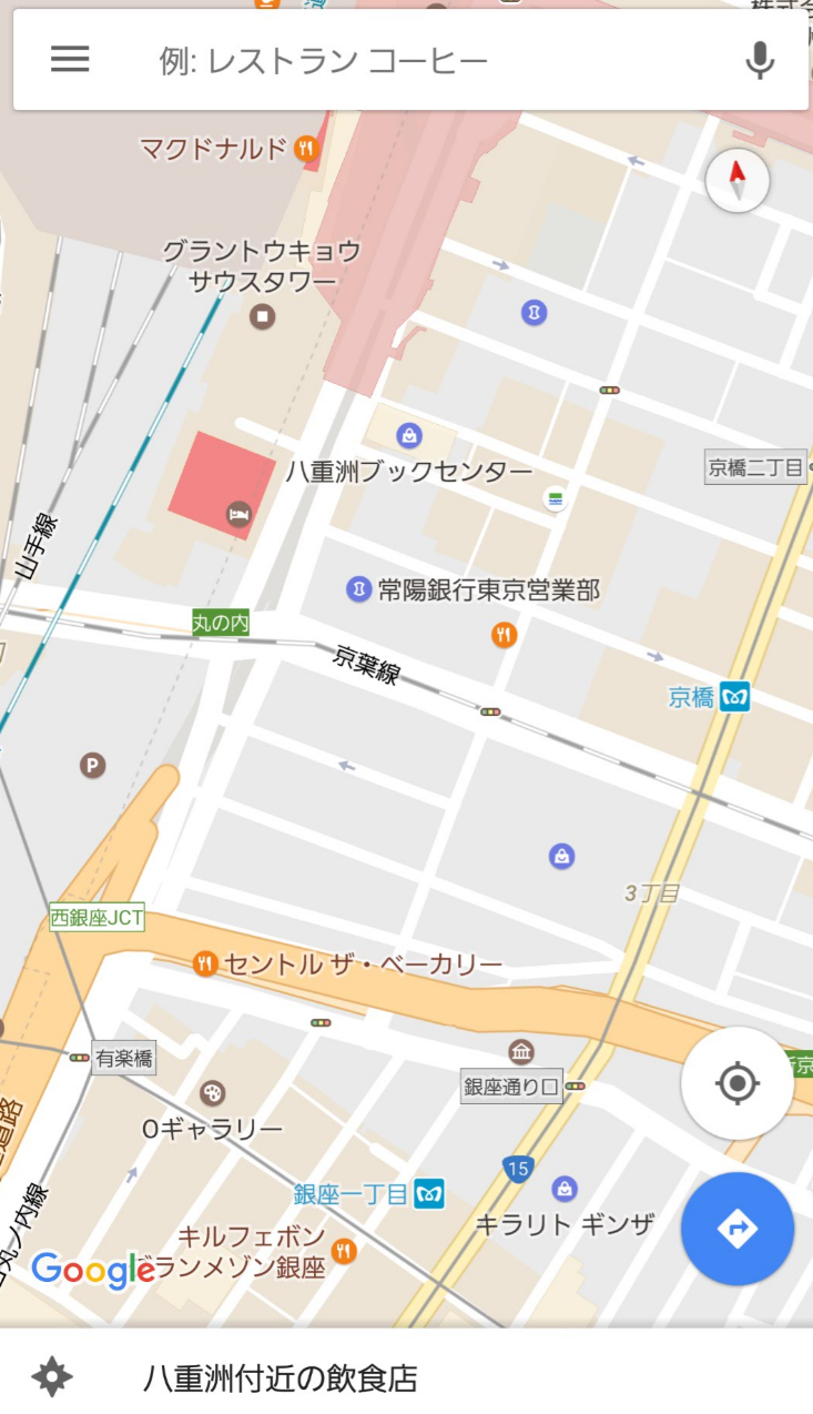 2017-01-11_165010
