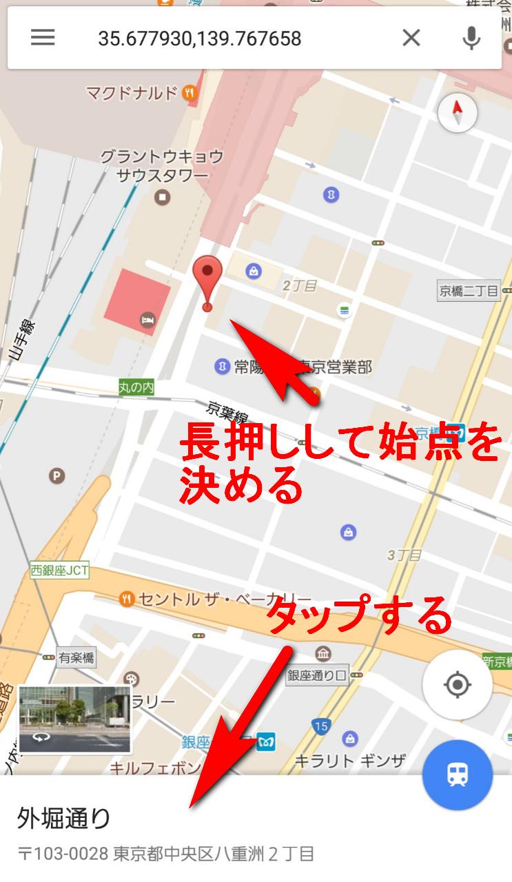 2017-01-11_165031