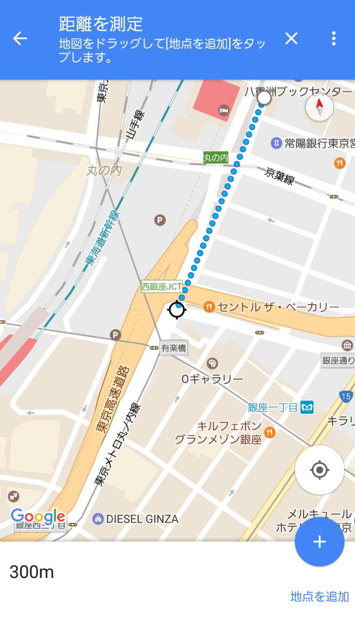 2017-01-11_165317