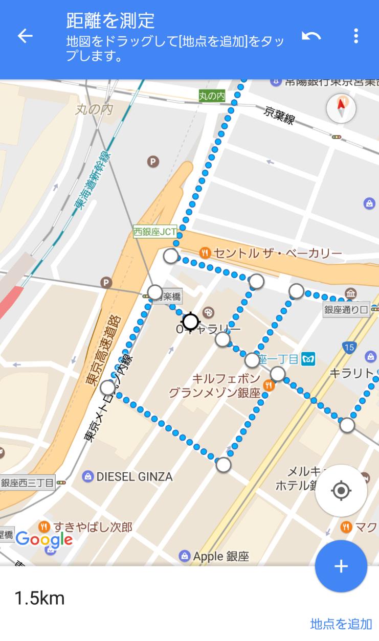 2017-01-11_165405