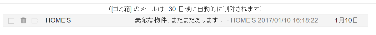 2017-01-11_180844