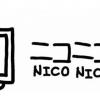 【ニコニコ動画】プレミアム会員の解約方法!スマホで退会したいけど、できない?
