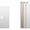 悩む!iPad Proは10.5インチと12.9インチどっちを買うべきか?比較&オススメを検証してみた!