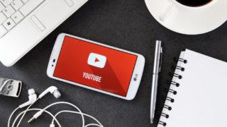 【YouTube】「登録チャンネルの読み込みで一時的な問題が発生しています」というメッセージが表示される障害について