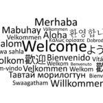 カメラや画像から英語(外国語)を翻訳する方法(iPhone・Android)